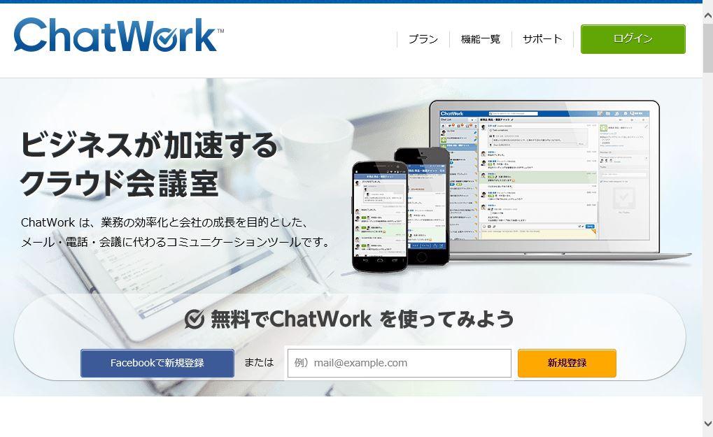 CW1facebook.jpg